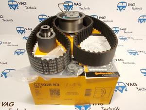 Комплект для замены ГРМ VW T5 1.9 Contitech