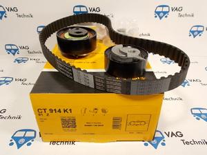 Комплект для замены ремня ТНВД VW T4 Contitech