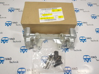 Скоба суппорта тормозного переднего VW T4 (96-)