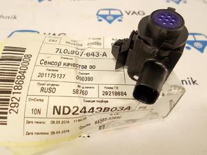 Датчик качества воздуха VW T5
