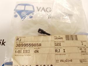 Форсунка стеклоомывателя заднего VW T5