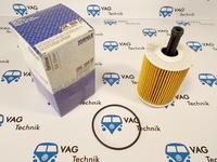 Масляный фильтр VW T5