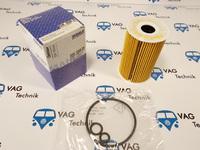 Масляный фильтр VW T5GP / T6 / VW Amarok