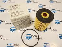 Масляный фильтр V6/VR6 (оригинал)