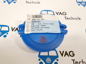 Крышка расширительного бачка VW T5