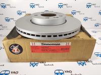 Тормозной диск передний VW T5
