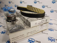 Комплект для замены ремня ГРМ 2.0TDI VW T5GP / VW Amarok