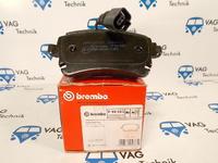 Тормозные колодки задние VW T5 Brembo