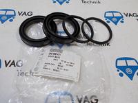 Ремонтный комплект тормозного суппорта VW Amarok