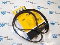 Ремень ГРМ VW T4 1.9D