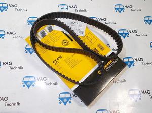 Ремень ГРМ VW T4 5 цилиндров