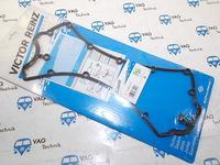 Прокладка клапанной крышки VW T5 AXC / AXB