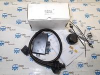 Комплект электрики фаркопа VW Amarok