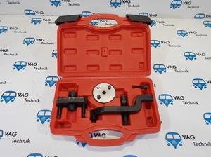 Инструмент для демонтажа помпы R5 2.5TDI