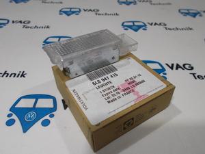 Плафон подсветки ступени стандарт VW T5