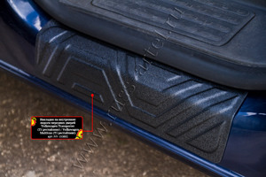 Накладки на внутренние пороги передних дверей VW T5 / T5GP / T6