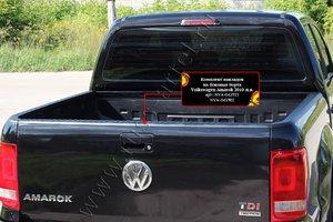 Комплект накладок на боковые борта и задний откидной борт со скотчем 3М VW Amarok