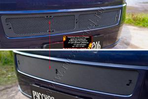 Защитная сетка и заглушка решетки переднего бампера VW T5GP